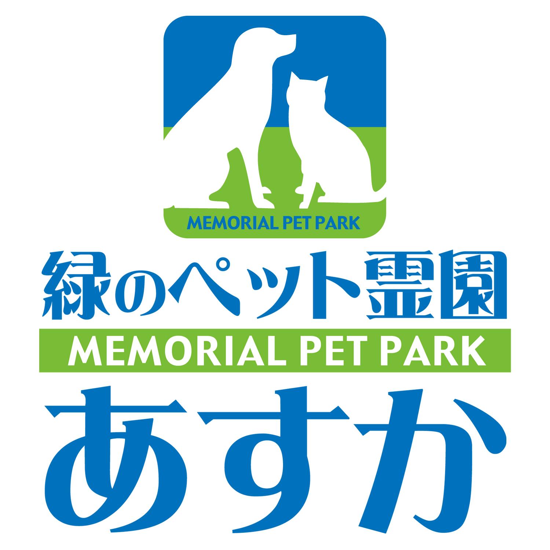 【サン・ライフグループ】ペット火葬・ペット葬 …